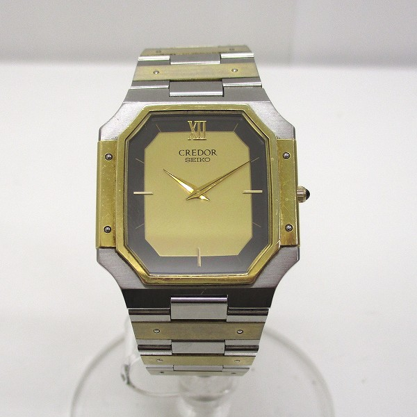 時計 セイコー クレドール 9300-5320 K18 K14 時計 腕時計 メンズ ★送料無料★【中古】【あす楽】