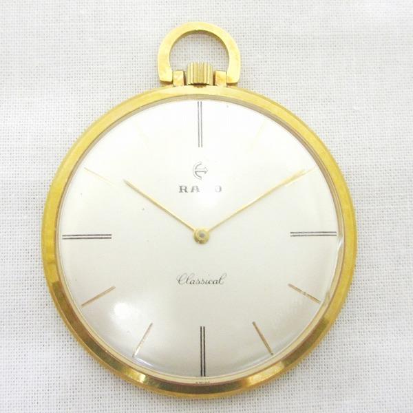 時計 ラドー クラッシック アンティーク 時計 懐中時計 ユニセックス ★送料無料★【中古】【あす楽】