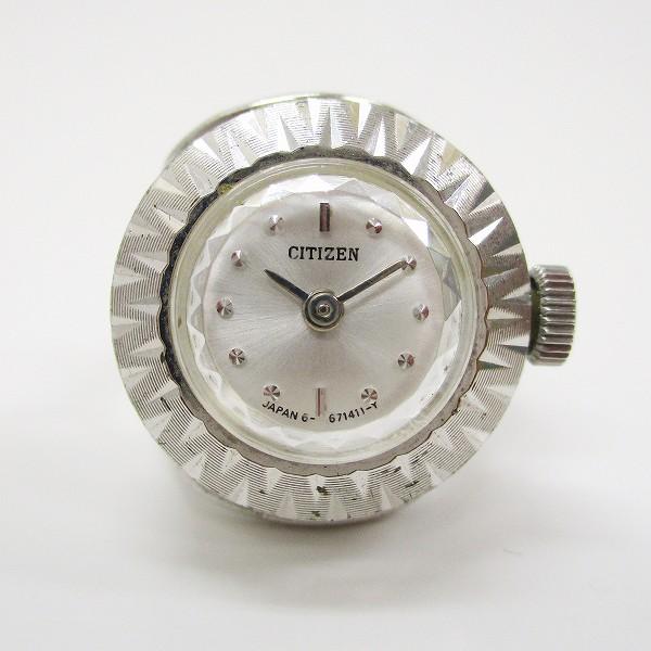 時計 シチズン 指輪型 時計 レディース ★送料無料★【中古】【あす楽】