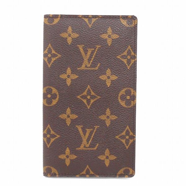 ルイヴィトン Louis Vuitton 札入れ カード3 モノグラム メンズ 財布 ★送料無料★【中古】【あす楽】