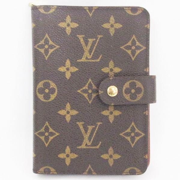 ルイヴィトン Louis Vuitton モノグラム ポルトパピエジップ M61207 財布 2つ折り ユニセックス ★送料無料★【中古】【あす楽】