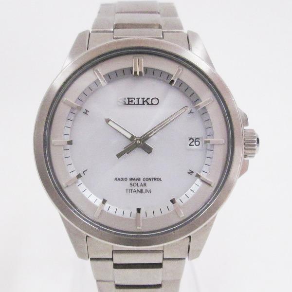 セイコー 7B52-0AD0 時計 腕時計 メンズ 電波ソーラー ★送料無料★【中古】【あす楽】