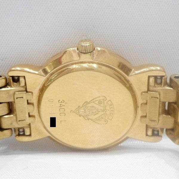 c27021b9e3b Wonder Price  Gucci GUCCI 3