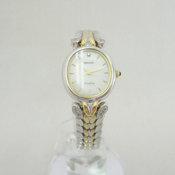 セイコー エクセリーヌ 4N20-5250 時計 腕時計 クォーツ レディース ★送料無料★【中古】【あす楽】