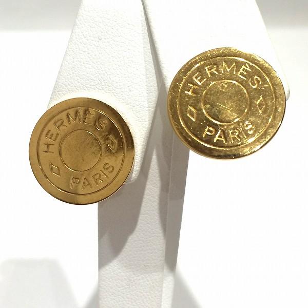 エルメス Hermes イヤリング ブランド小物 レディース ★送料無料★【中古】【あす楽】