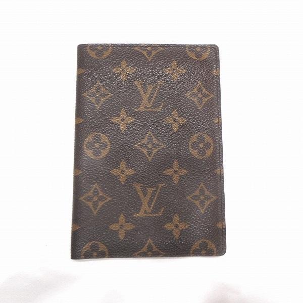 ルイヴィトン Louis Vuitton モノグラム パスポートケース M60179 ブランド小物 ユニセックス ★送料無料★【中古】【あす楽】