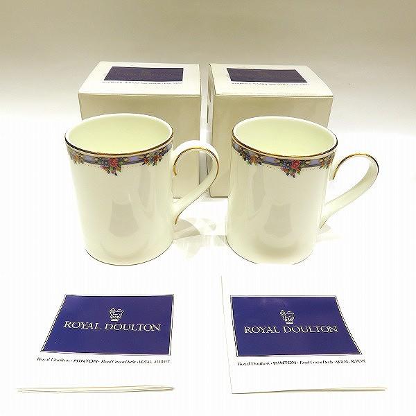 ロイヤルドルトン マグカップ 2点セット食器 未使用品 小物 ★送料無料★【中古】【あす楽】