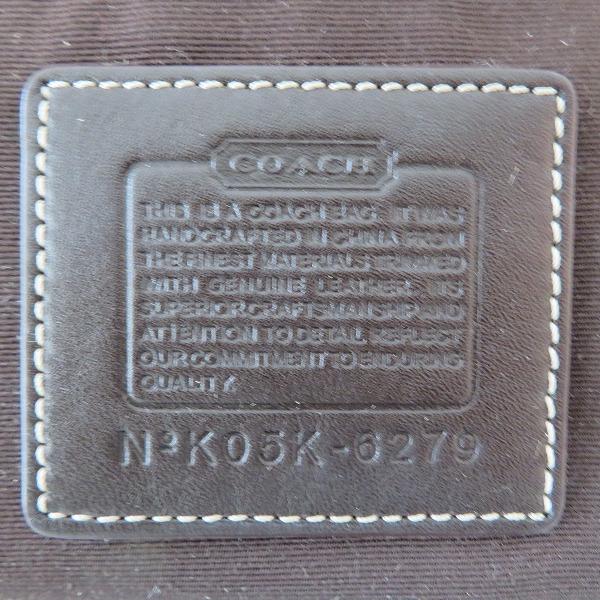 コーチ COACH シグネチャー ベージュ 6279 バッグ ショルダーバッグ レディース送料無料あす楽NPnkX80wO