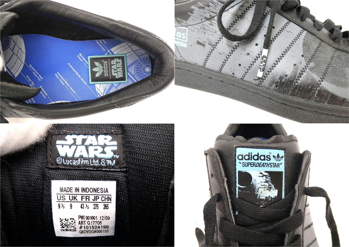adidas Adidas STARWARS SUPER DEATH STAR model number: G17706