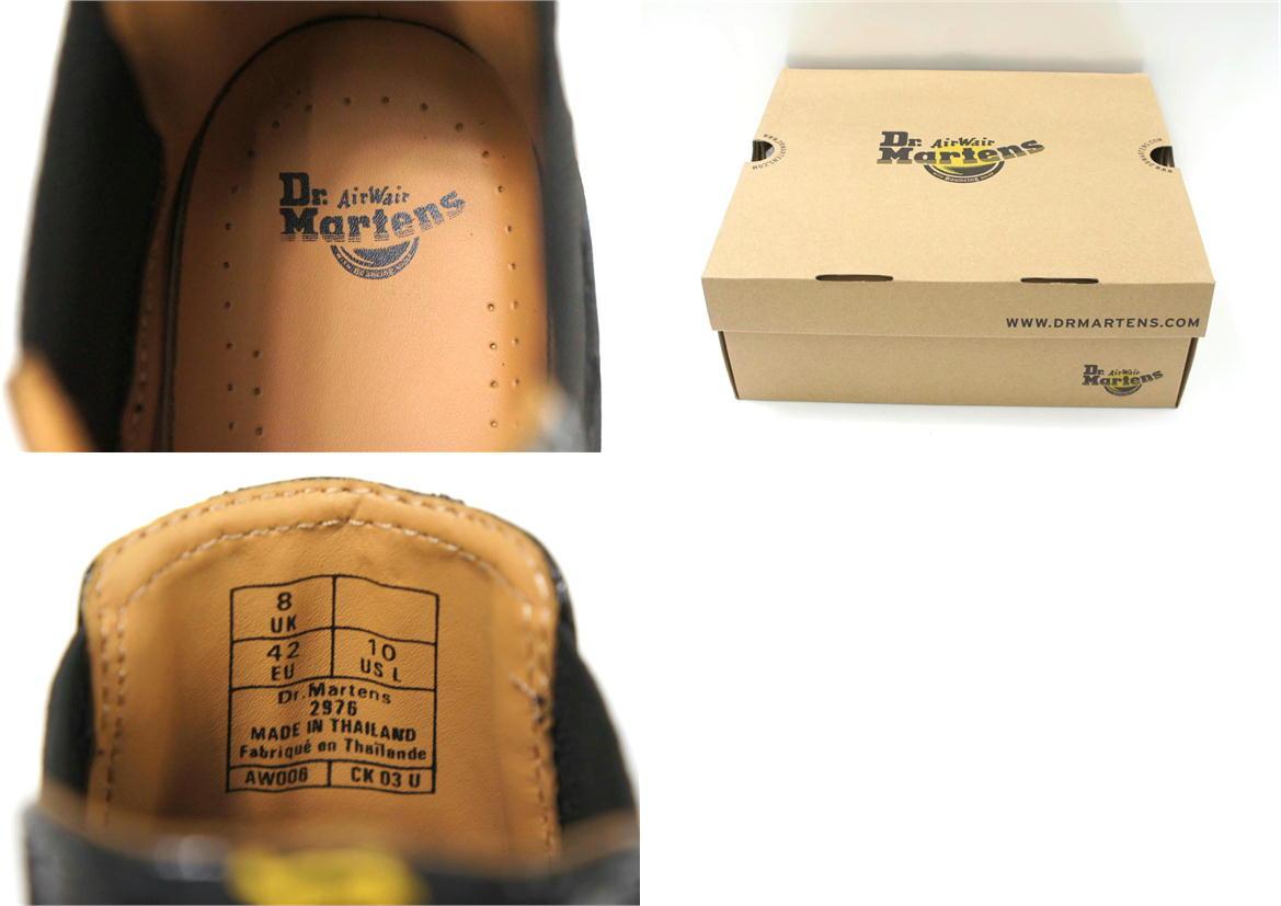 Aランク約27cmDr Martens ドクターマーチン CHELSEA BOOT チェルシーブーツ サイドゴア 型番 2976メンズブーツ75nNPX0Ok8w