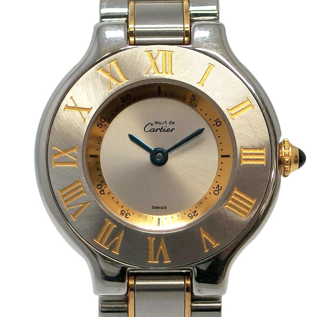Cartier  カルティエ マスト21 コンビ Ref. 1340 クオーツ/電池式 シルバー文字盤 【安心の1年間保証】【レディース ○】【腕時計】【中古】【ABランク】【86】