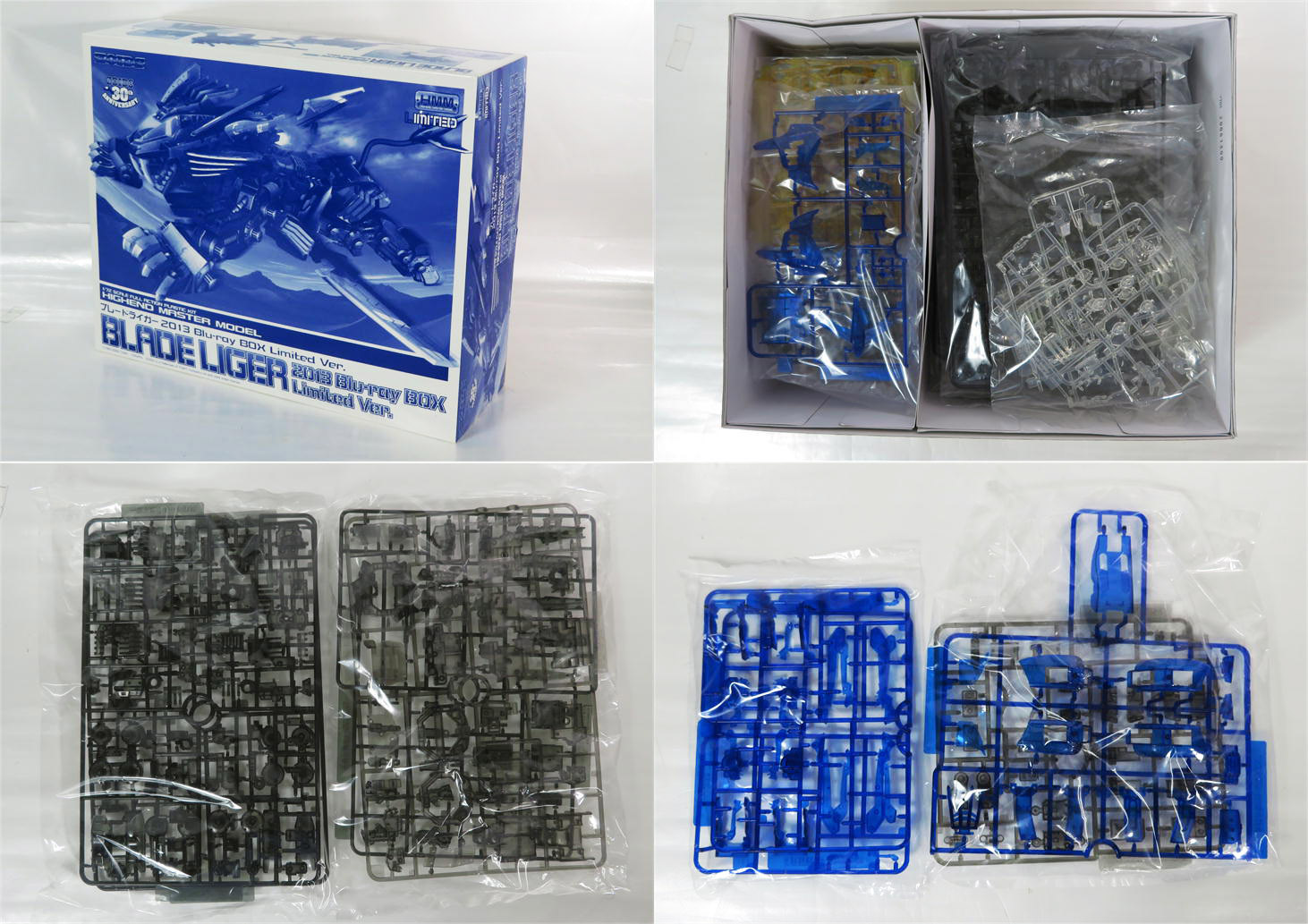 TAKARA TOMY << TAKARA TOMY >> 1/72 ゾイドブレードライガー 2013 Blu-ray BOX Limited  Ver  Only as for the plastic model