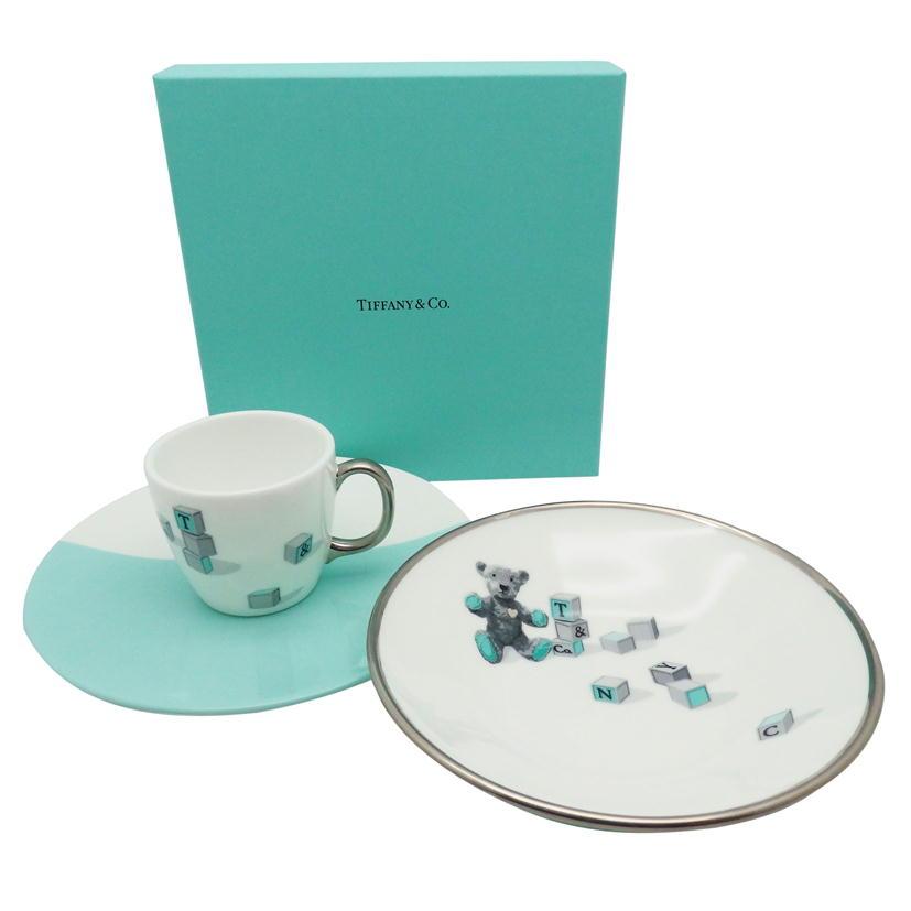 【中古】【Sランク】【未使用品】Tiffany&Co≪ティファニー≫ベア&ブロック 3ピースセット【食器セット】【91】