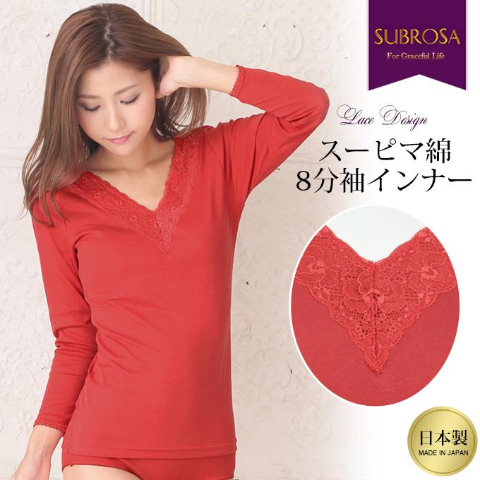 Long Sleeve Lace Undergarment