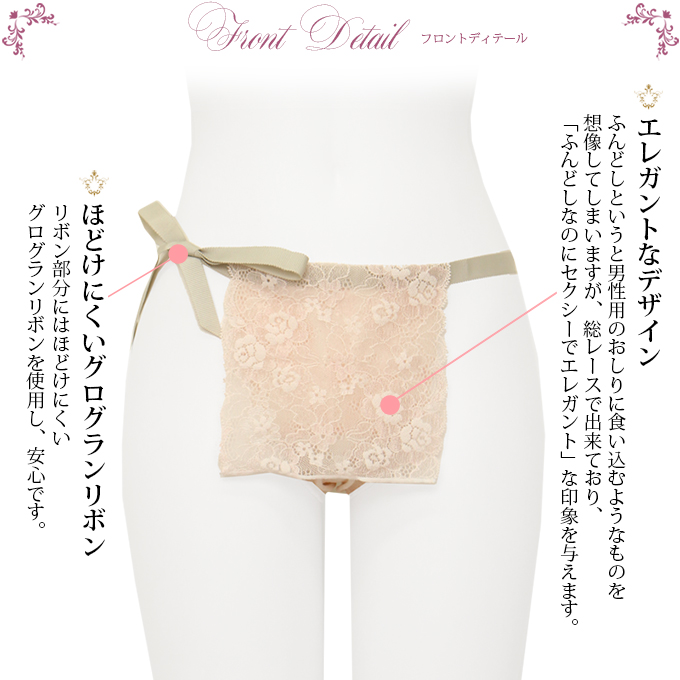 Lace cotton crotch with loincloth shorts 8080 Japan-made underwear ladies  women underwear sexy pants cotton stretch inner floral lace large size  shorts only ... 0372d984d