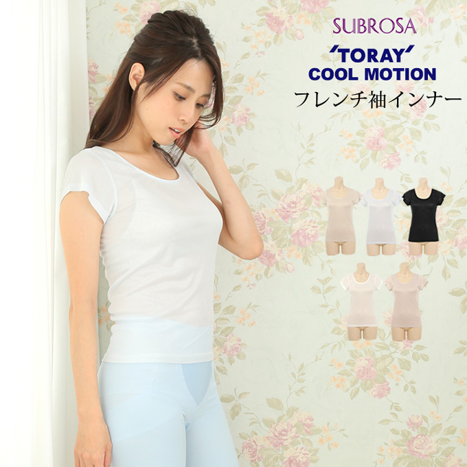 Cool in hot weather cool comfortable Short Sleeve Tops 1732 ladies women  tops French sleeves touch sensation inner underwear plain simple black and