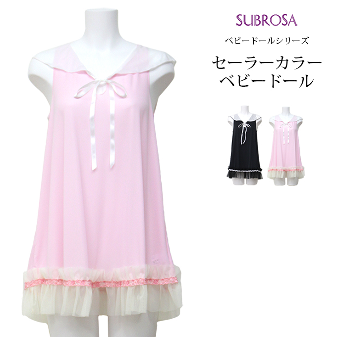 Wonderwinner Baby Doll Series The Slip Petticoat Ribbon りぼん