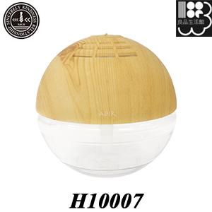 H10007 空気洗浄機selva S 新着セール パイン 送料0円 木目調 コンビニ受取対応 LEDの優しい光 SKR アロマ