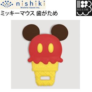 歯がため ミッキーマウス ディズニー アイスクリーム型歯がため 錦化成株式会社 驚きの値段で コンビニ受取不可商品 ゆうパケット対応 期間限定