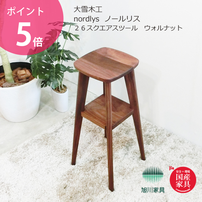 wood l furniture made in stool wooden nord squirrel 26 square stool