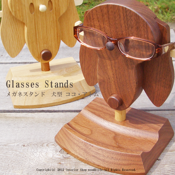 9e24d9492d52 wood-l  Cute glasses stand