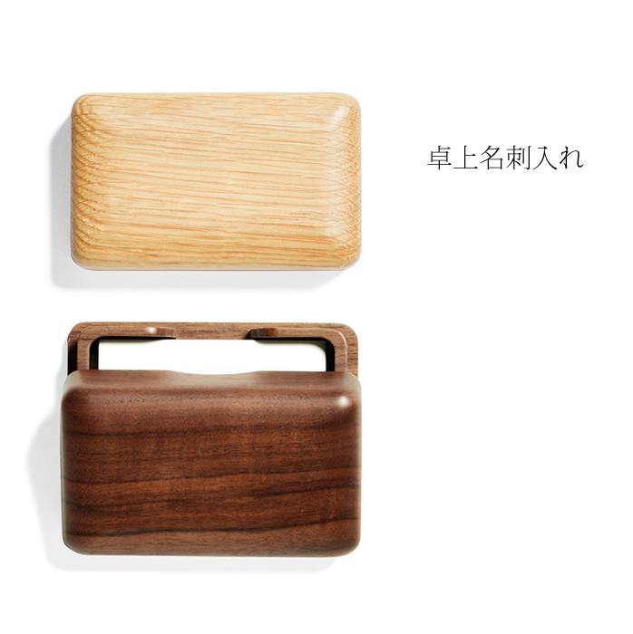 Wood l rakuten global market business cards put wooden sasaki business cards put wooden sasaki industrial art asahikawa craft colourmoves