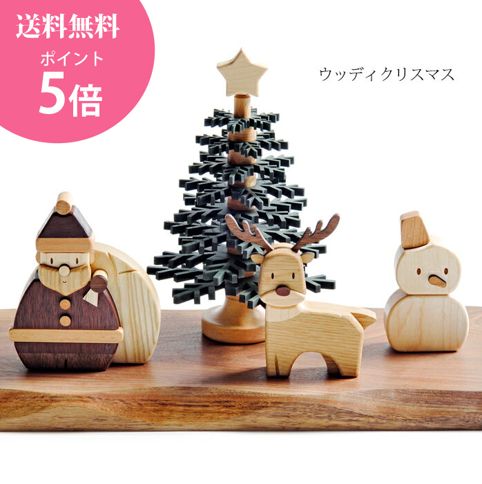 Wooden Christmas Trees.Wooden Christmas Tree Christmas Is Sasaki Industrial Art Asahikawa Craft