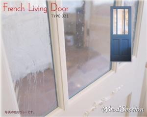 【 SALE 】 プレミアム木製ドア - 021 - ウッドセッション オリジナルデザイン プレミアムドア
