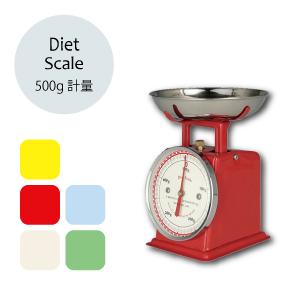 アメリカン雑貨 ダルトン 計量 店舗 はかり キッチン 500g Diet scale 160x95xトレイφ120mm 各種カラー選択可 アメリカン 10%OFF 欧米雑貨 かわいい おしゃれ かっこいい 1ヶ: DT-Dscale 雑貨 量り