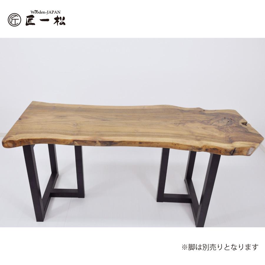 『一枚板 天板 匠一松 クラロウォールナット 一枚板(長さ1600×幅600×厚み47mm)無垢 ダイニングテーブル テーブル 机 デスク』 ウォールナット 天然木 無垢材 食卓テーブル おしゃれ 国産 日本製 大川家具