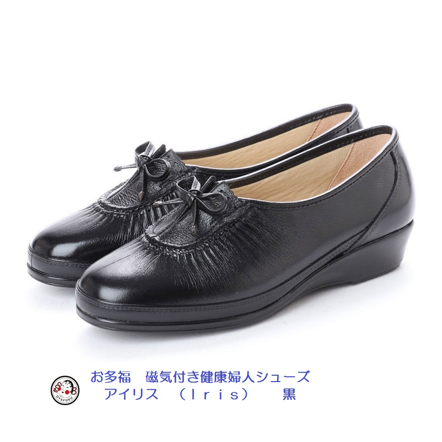 a769f54caaf Black women s shoes Iris ( Iris) with magnetic-health wise  3E(EEE)