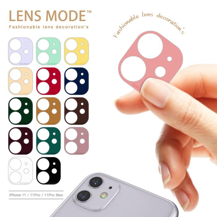 ※ラッピング ※ iPohne 11 11Pro 11ProMax カメラ デコ シンプル カラー ピンク イエロー カメラデコ LENS イエローLENS ネイビー スマホアクセサリー 安値 MODE ブランド