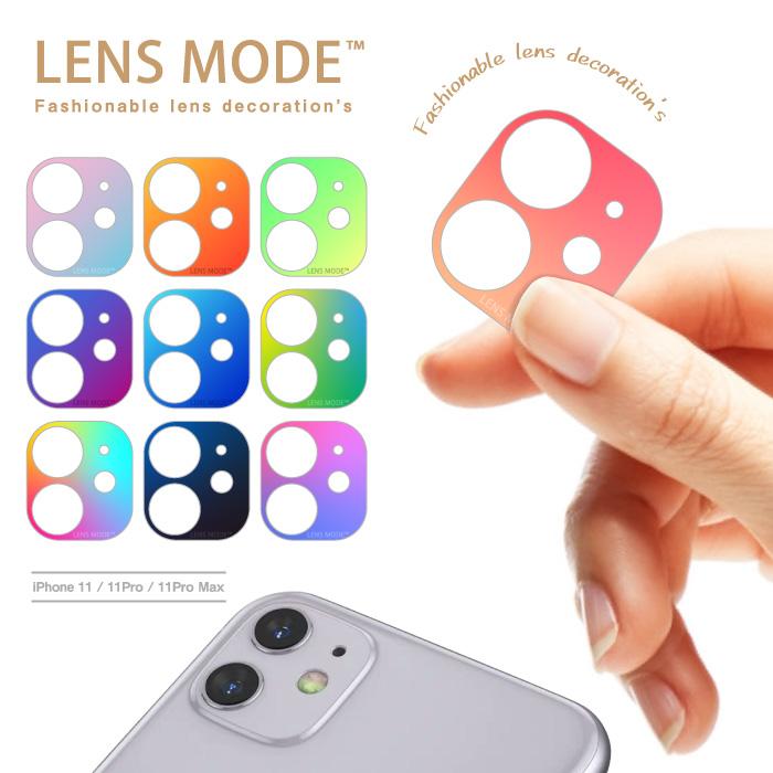 iPohne 11 11Pro 11ProMax 毎日激安特売で 営業中です カメラ デコ グラデーション トロピカル LENS ブランド カラーLENS カメラデコ 希望者のみラッピング無料 MODE カラー スマホアクセサリー