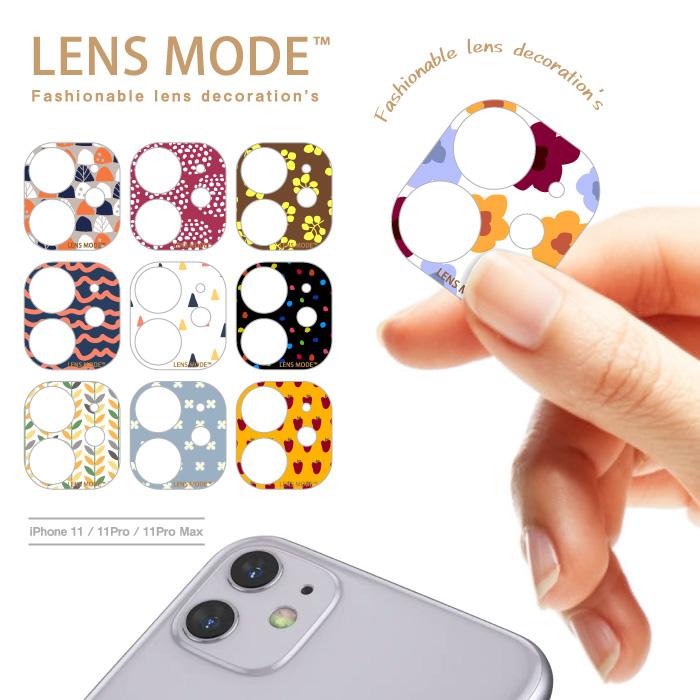 iPohne 永遠の定番モデル 11 11Pro 11ProMax カメラ デコ 北欧柄 花柄 カメラデコ ブランド スマホアクセサリー 可愛い 国内送料無料 可愛いLENS MODE LENS