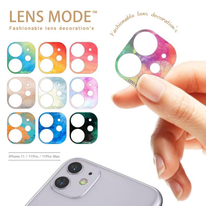 iPohne 11 11Pro 11ProMax 限定特価 カメラ デコ グラデーション 水彩 カラー カメラデコ LENS カラーLENS MODE ブランド 今だけ限定15%OFFクーポン発行中 スマホアクセサリー
