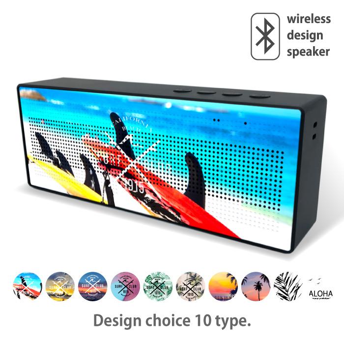 Bluetooth ワイヤレス スピーカー speaker ブルートゥース 2020 デザイン マルチ プリント ビーチ サーフィン 今だけスーパーセール限定 ガジェット ポータブル ハワイ リゾート アロハ 西海岸