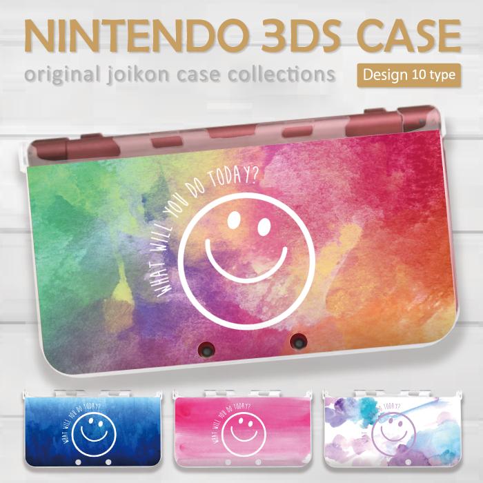送料無料 new 3DS カバー ケース デザイン プリント nintendo 実物 3 グラデーション 水彩 3ds 任天堂 case ランキングTOP10 DS カラフル