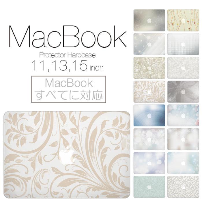 【 MacBook Pro & Air 】【メール便不可】 デザイン シェルカバー シェルケース macbook pro 13 ケース air 11 13 retina display マックブック おしゃれ ブラック 黒色 激しい ブラック スタイル 夜 オラオラ キラキラ 流行 柄 パターン ポッキリ カバン