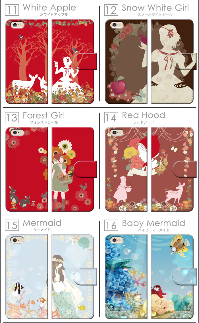 Dress up diary forest - Handbook Iphone 6 Case Smahocase All Models Support Iphone6 6 Plus Diary Case Diary Design