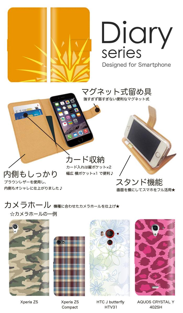 楽天市場 Iphone5c 手帳 ケース 手帳型ケース 手帳型カバー オススメ