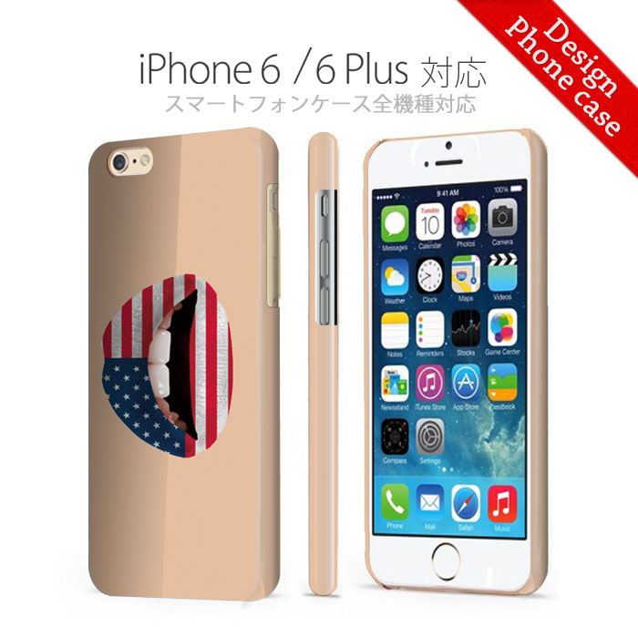 b7cc3c34bede ... iPhone6sケース】【 Xperia Z3 iPhone6s plusケース ウッドグリーン iPhoneSE】リップケース
