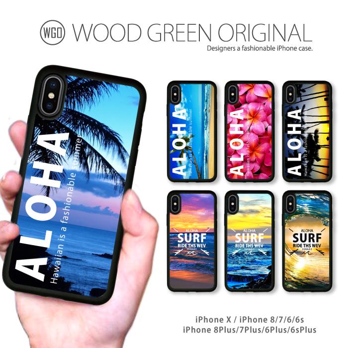 耐衝撃 スマホケース iPhone12 11 お得なキャンペーンを実施中 Pro Max mini SE2 XR XS 8plus 対応ケース アイフォン アイフォンカバー iPhoneケース ハードカバー 送料無料 激安特価品 TPU ハードケース iPhone12Promax 西海岸スタイル 6s サンタモニカ 7plus ハワイ 第2世代 セレブ plus 夏 Hawaii 流行 12mini iPhoneSE Aloha サーフ iPhone8 トレンド X 海外 6