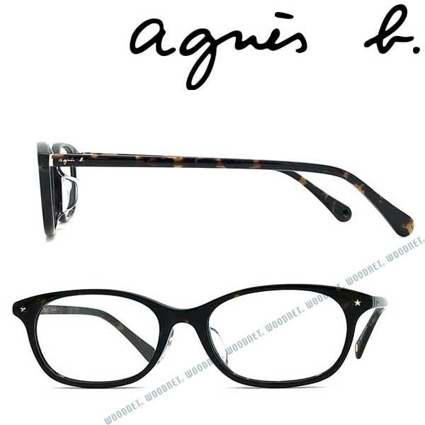 agnes b. メガネフレーム アニエスベー レディース デミブラウン 眼鏡 AB-50-0038-03 ブランド