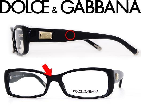 激安大特価! アウトレット眼鏡 ドルガバ ブラック スクエア型 DOLCE&GABBANA D&G ドルチェ&ガッバーナ メガネフレーム めがね 訳あり(わけあり) 0DG-3106-501 ?不良品値下げ処分? ブランド, HAPIAN 4de73c41