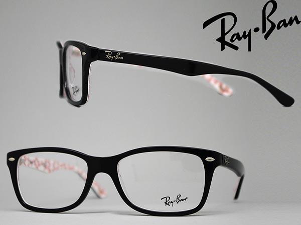 ray ban 5228 2000