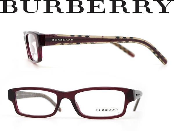 99c91716847 Glasses Burberry dark red BURBERRY eyeglass frames glasses 0BE-2066-3178  branded mens   ladies   men for   woman sex for and degrees with ITA  reading ...