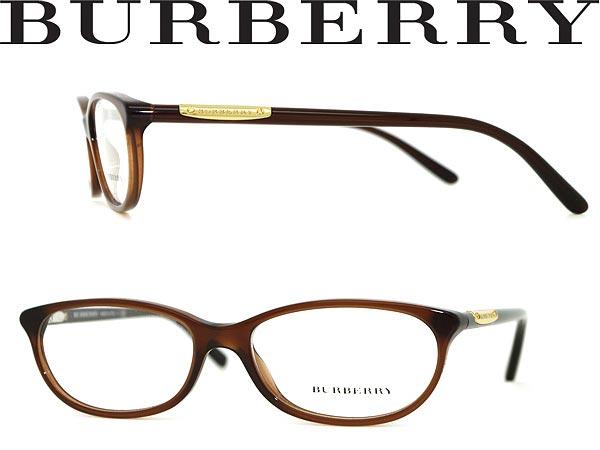 82bdbb6ca138 woodnet  Glasses frame BURBERRY Brown skeleton Burberry eyeglasses ...
