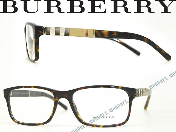 7d43953466ce BURBERRY Burberry eyeglass frames eyeglasses glasses tortoiseshell pattern  Brown 0BE-2162-3002 branded mens   ladies   men for   woman sex for and  once with ...