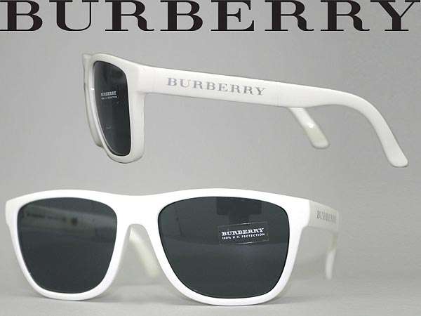 c6a0e7665c2 woodnet  Black sunglasses BURBERRY Burberry fold 0BE-4106-3007-87  brand mens  amp  ladies   men for  amp  woman sex for and ultraviolet UV  kathrens   drive ...