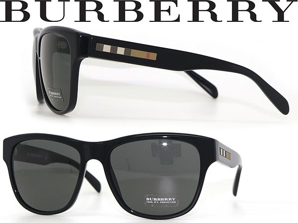 Women 4131 Cut Burberry 0be Sunglasses Outdoor 3001 Ultraviolet Fashion Foramp; Black 87 Lens Drive Fishing Uv Rays xBeWoCrd